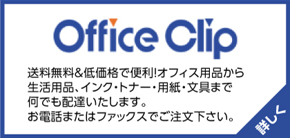 Office Clip