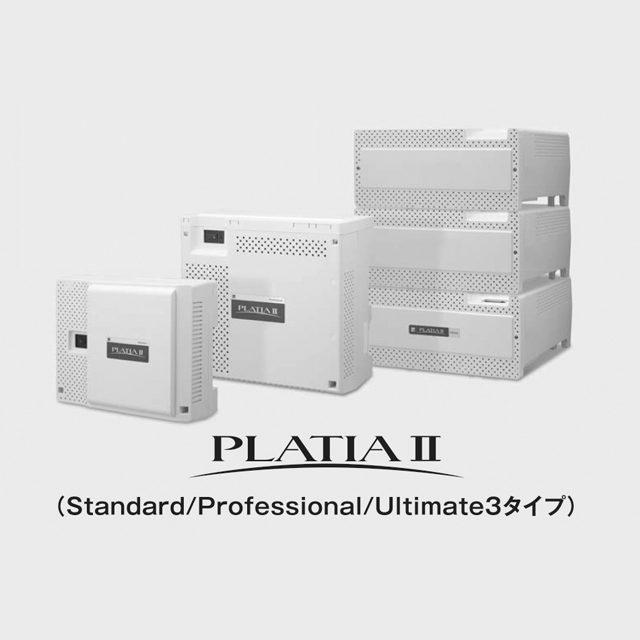 platia2